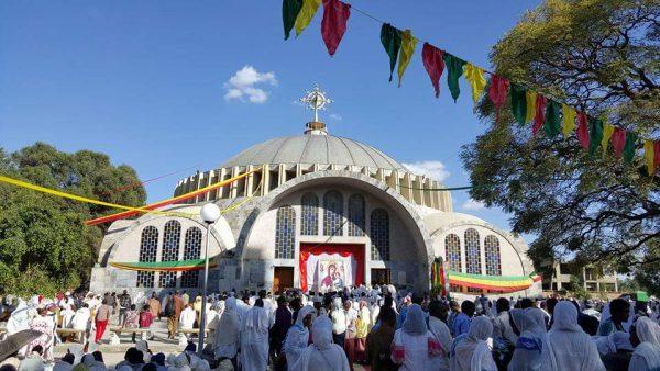 Axum Tsion Festival Tours